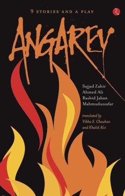 Book-Angarey